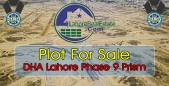 dha-phase-9-prism-plot-for-sale